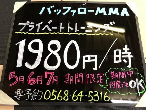 2A431EDF-3B94-407E-A2A6-B69F5B1498C7